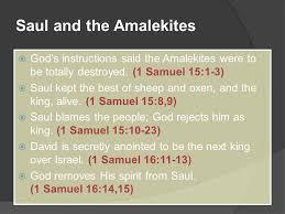 Friday Night Bible Study  1 Samuel Chapter 15:10-16 (6/15/18)