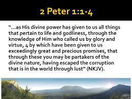 2 Peter 1 1-4 Sunday Teaching (08-01-21) Pastor Greg Tyra